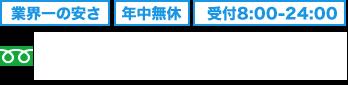 0120264157