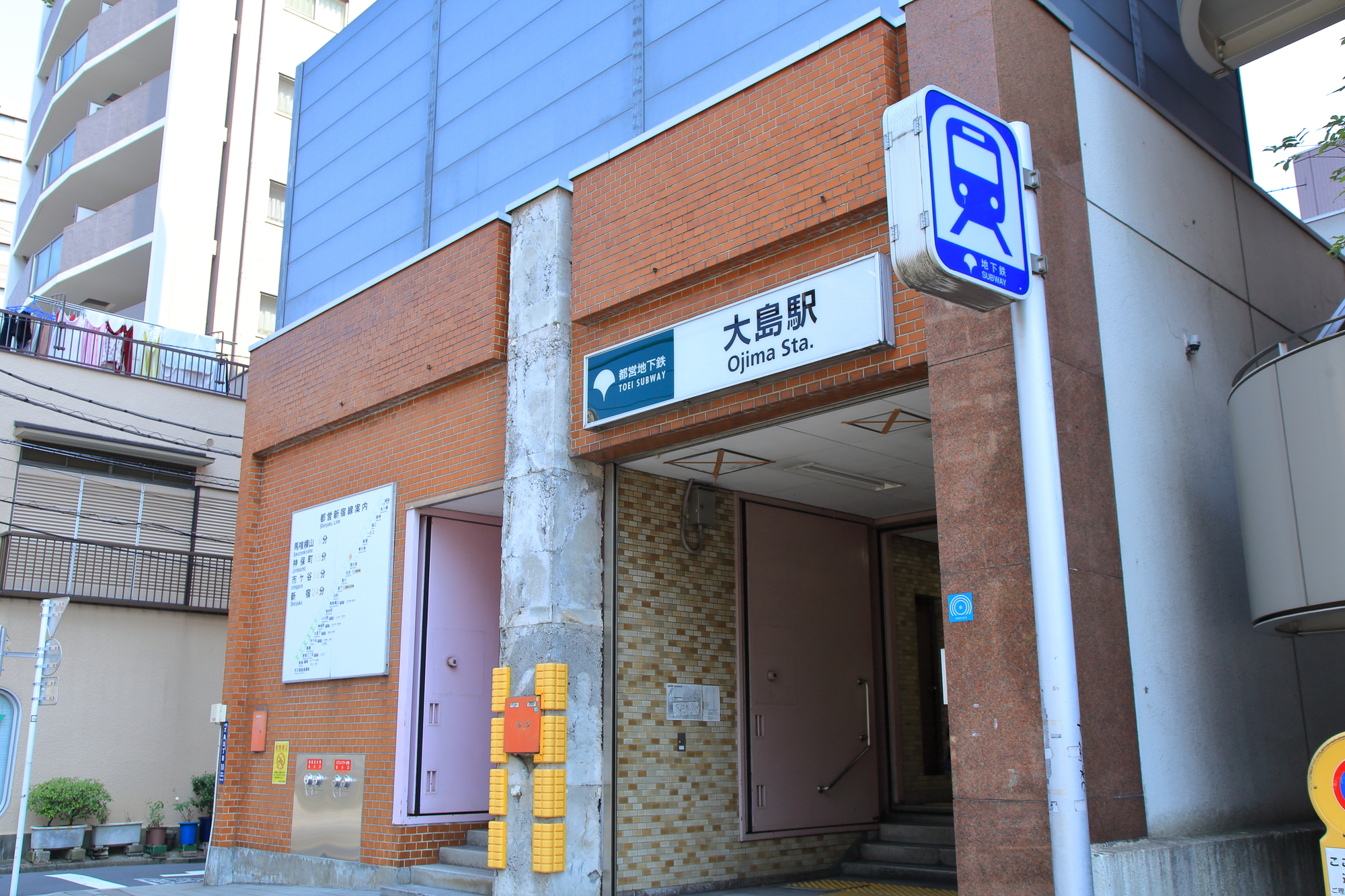 都営地下鉄新宿線|大島駅