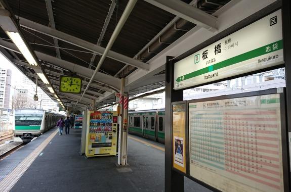 JR埼京線 板橋駅