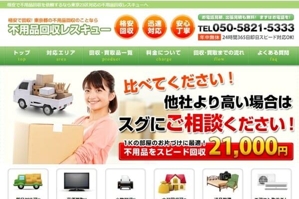 ttp://recycle-staff.com/