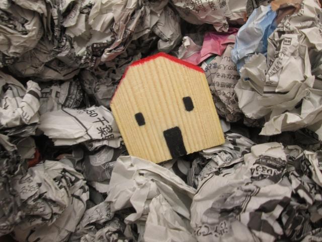 ゴミ屋敷の片付け費用相場